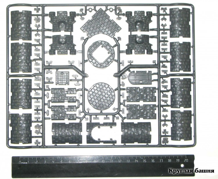 CastleCraft - Round tower sprue