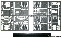 CastleCraft - large gate sprue